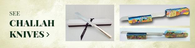 Challah Knives