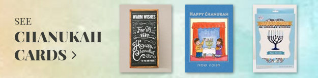 Chanukah Cards