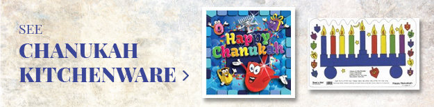 Chanukah Kitchenware