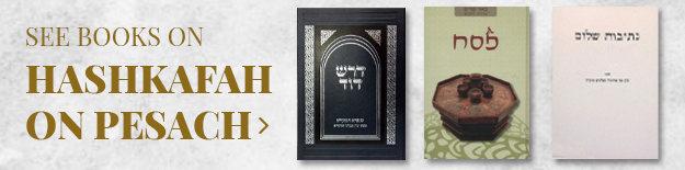 Hashkafah on Pesach