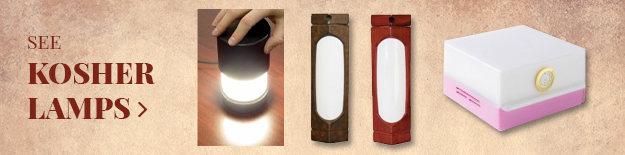 Kosher Lamps