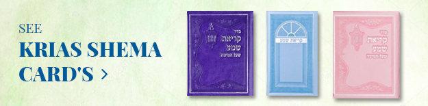 Krias Shema Card's