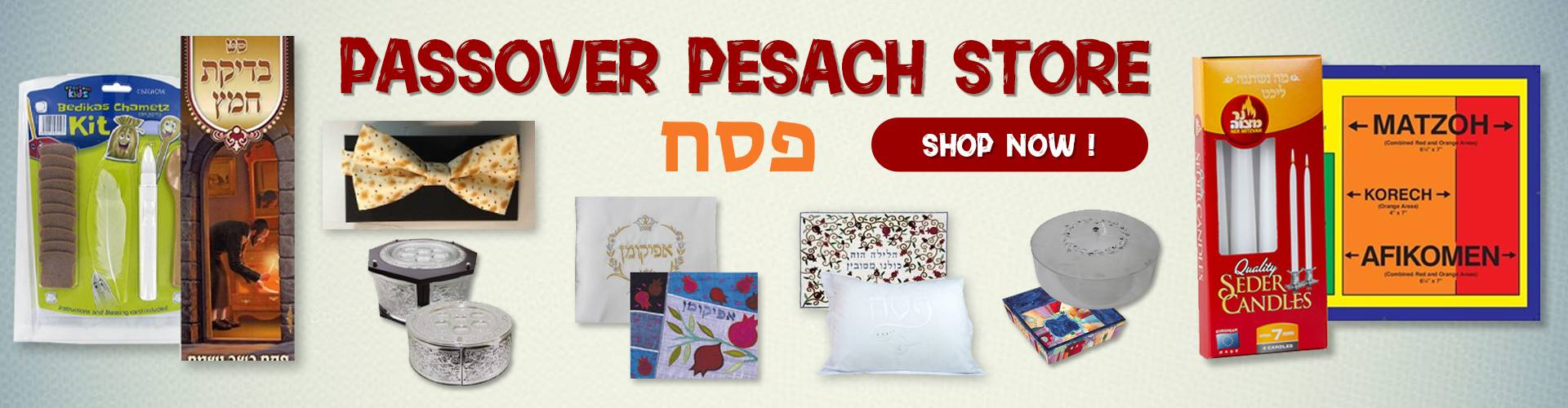 Passover store banner