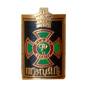 Menelik by Foundation Cigars