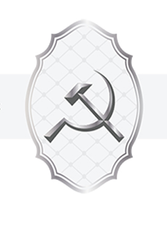 Hammer + Sickle Trademark Cigars