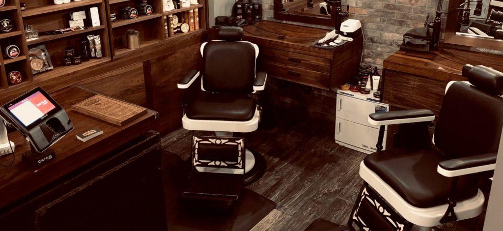 Barbershop Interior Image