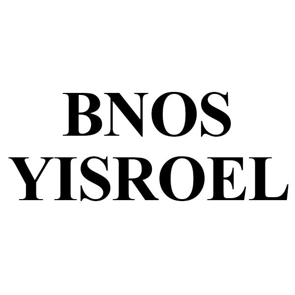 Bnos Yisroel