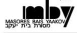 Masores Bais Yaakov