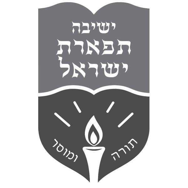 Yeshiva Tiferes Yisroel CC