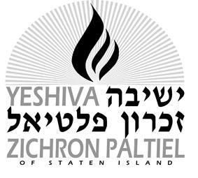 Yeshiva Zichron Paltiel