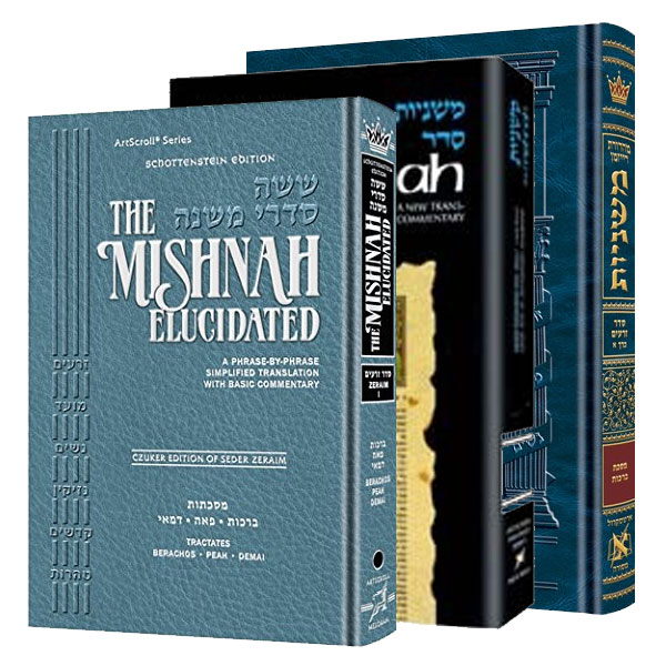 English Mishnah