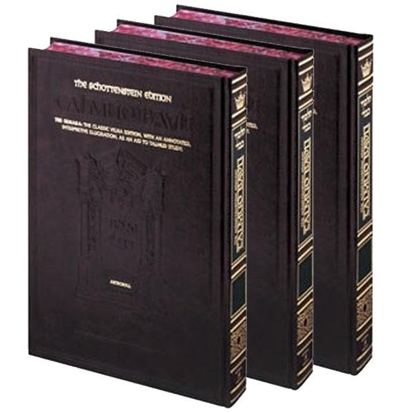 Artscroll Talmud Full Size
