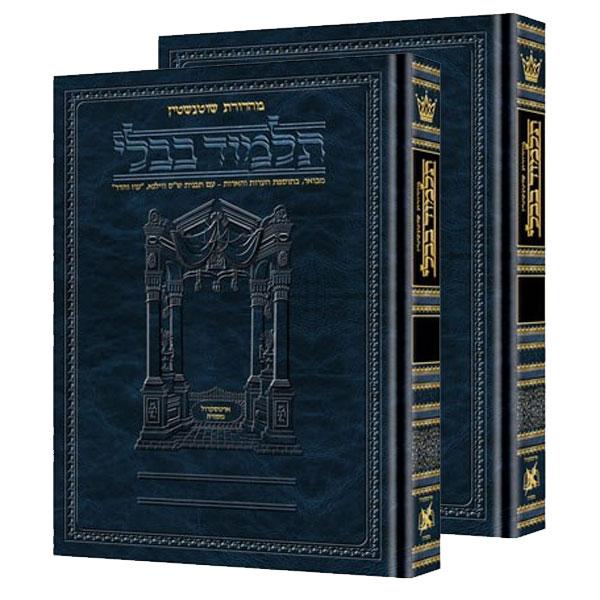 Schottenstein Hebrew FullSize