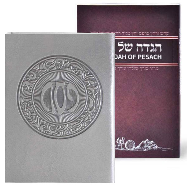 Pesach Benchers