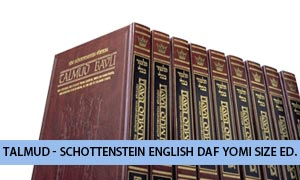 Schottenstein Daf Yomi Edition of the Talmud - English