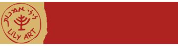 Lily Art Logo