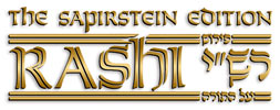 Artscroll Rashi Chumash