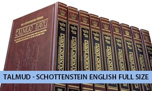 Schottenstein Edition Talmud - English Full Size