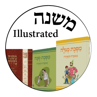 Mishnayos Illustrated