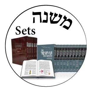 Mishnayos Sets