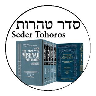 Seder Tohoros
