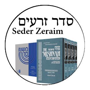 Seder Zeraim