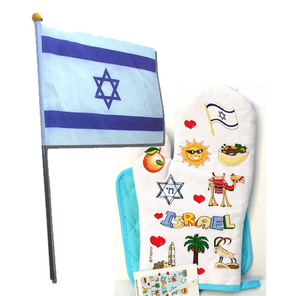 Israeli Themed Novelties