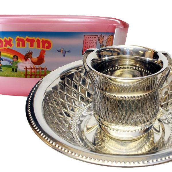 Wash Cups, Bowls & Sets