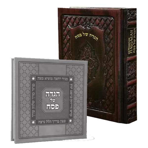 Leather & Fancy Haggadahs