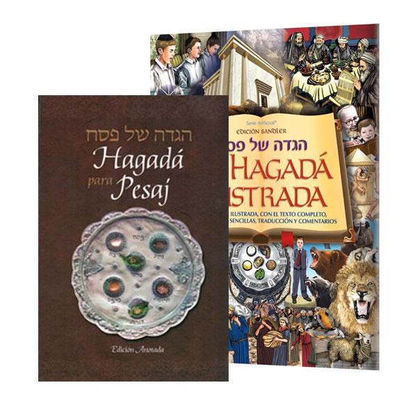 Spanish Haggadahs