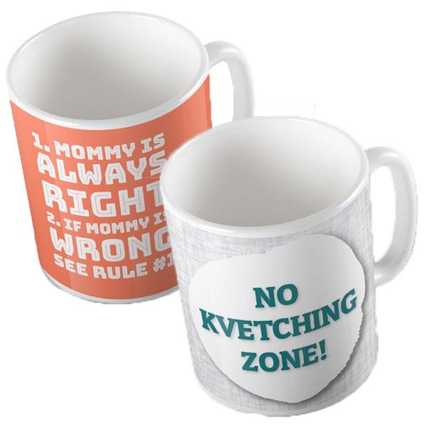 Jewish Mugs