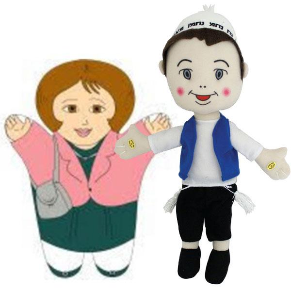 Jewish Dolls