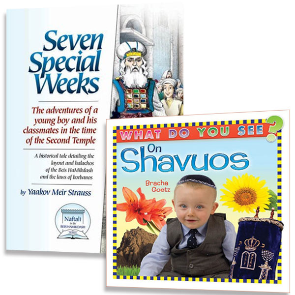 Shavuos for Kids