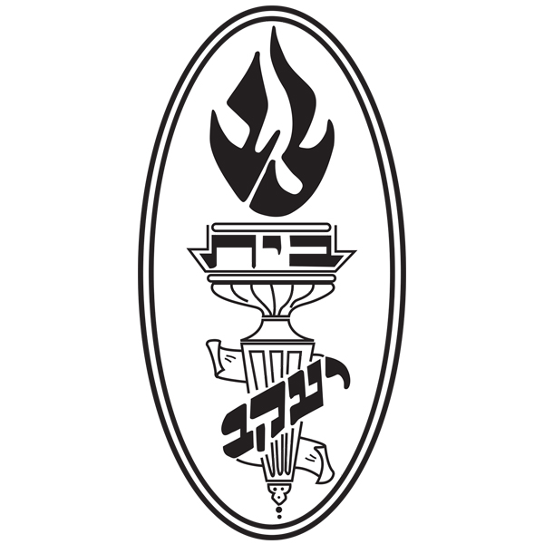 Lev Bais Yaakov