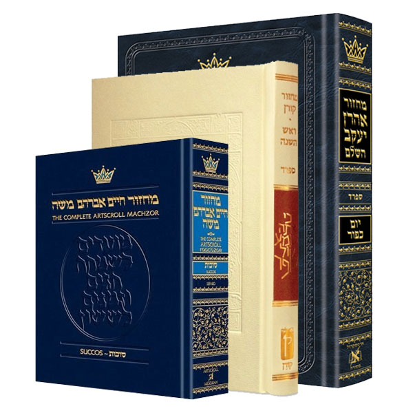 Machzor Sefard Hebrew