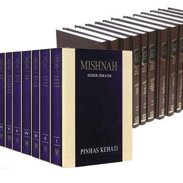 Hebrew Mishnah