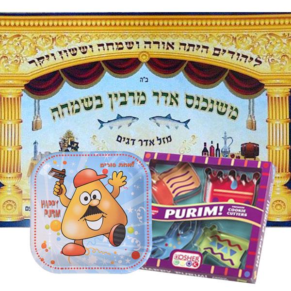 Purim Kitchen & Decor