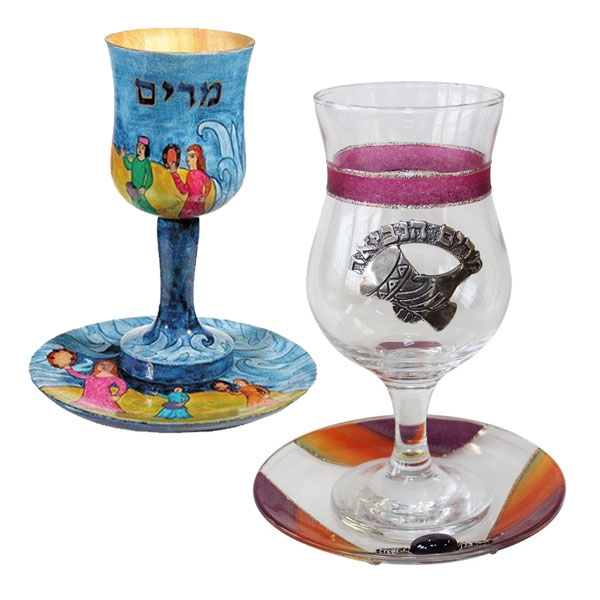 Miriams Cup - Kos Shel Miriam