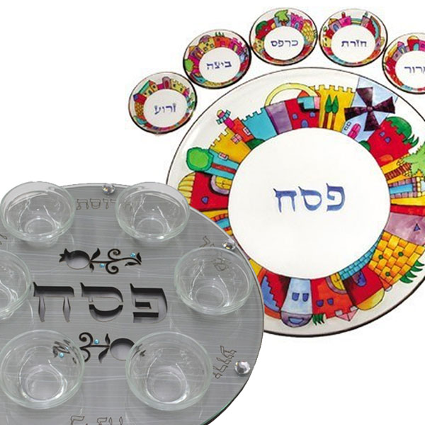 Seder Plates - Kaarahs