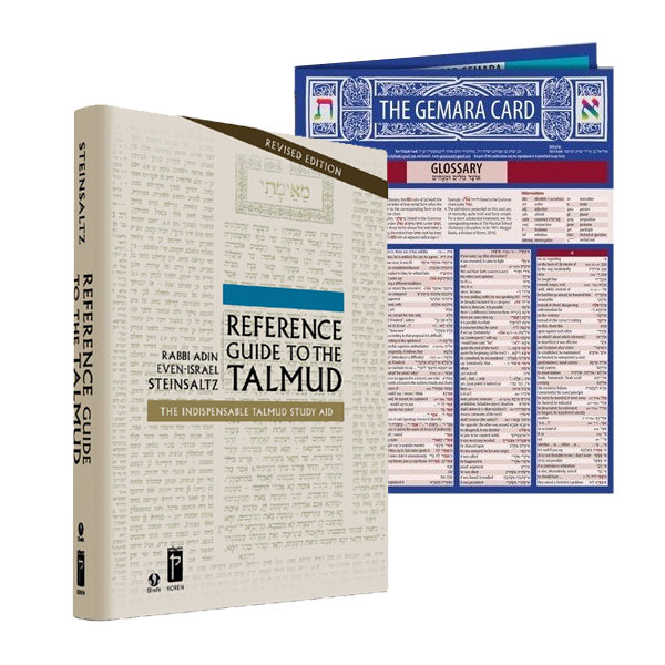 Learning Reference Guides