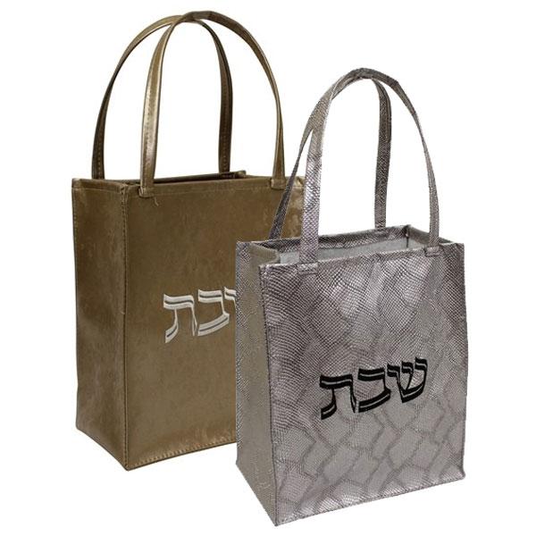 Shabbos Bags
