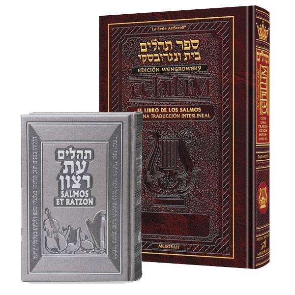 Foreign Language Tehillim