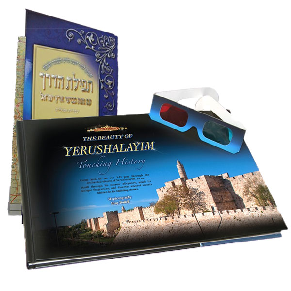 Travel Guides & Israel