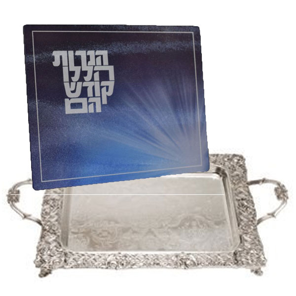 Menorah Trays & Stands