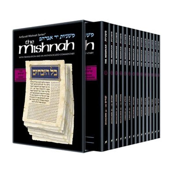 Yad Avraham Mishnah Personal